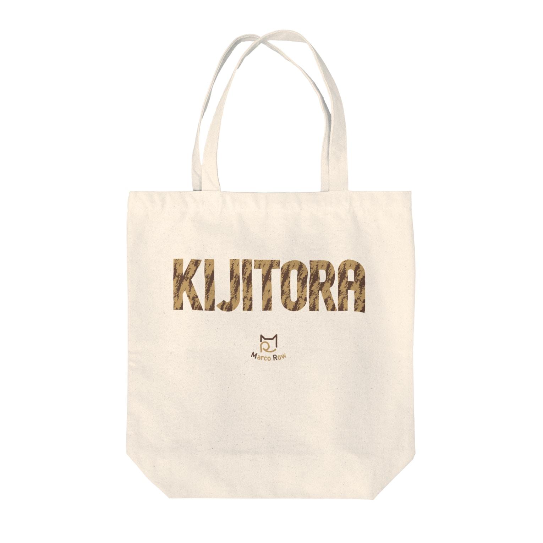 SHOP W SUZURI店のKIJITORA トートバッグ Tote bags