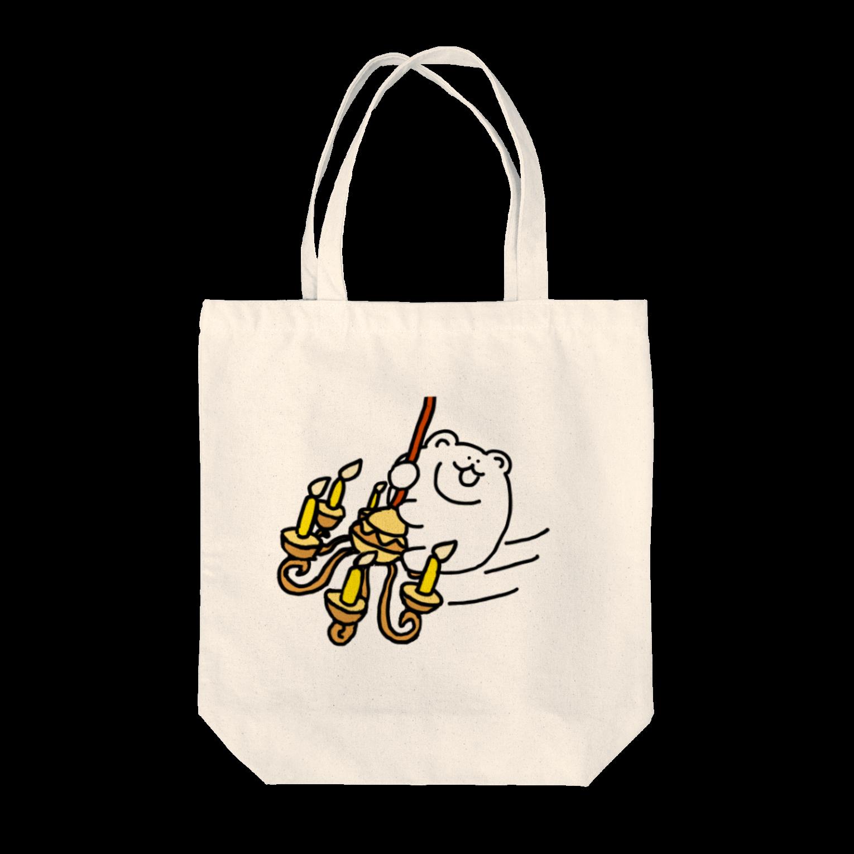 ふりふら@森クマのシャンデリくまトートバッグ