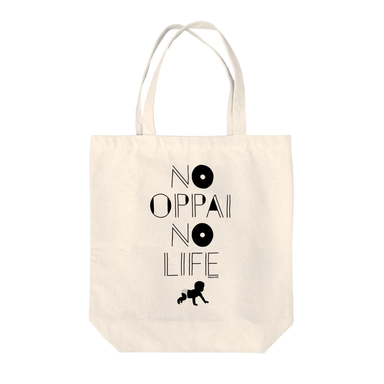kiwacoのNO OPPAI NO LIFE Tote bags