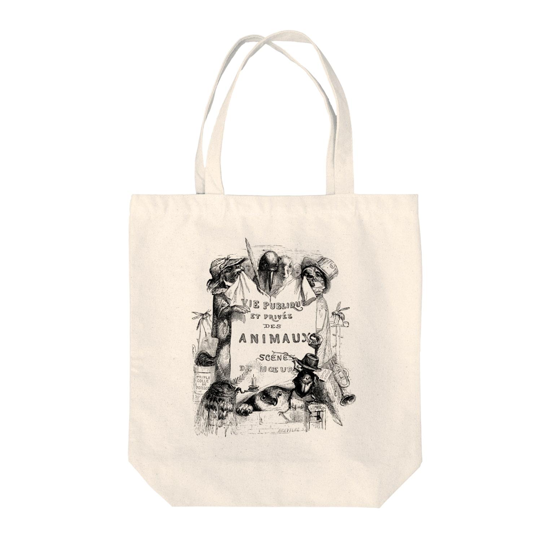 古書 天牛書店のグランヴィル「動物たちの私生活・公生活」扉絵 <アンティーク・プリント> Tote bags