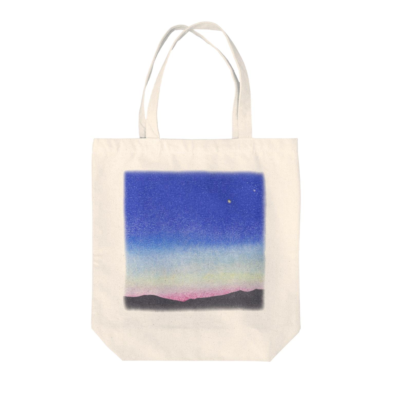 haruの一番星 Tote bags