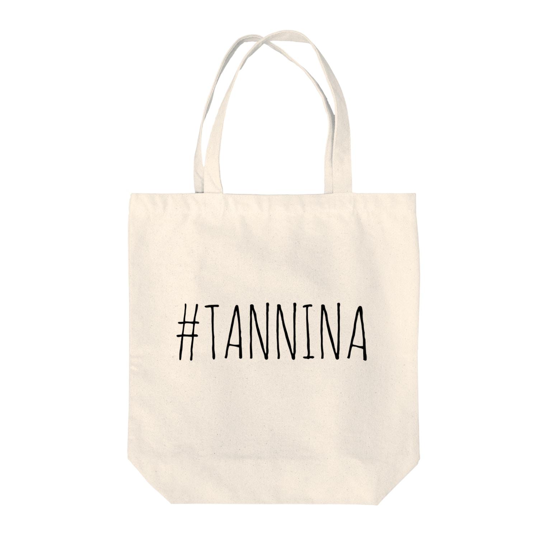 Tanninaの#TANNINA トートバッグ