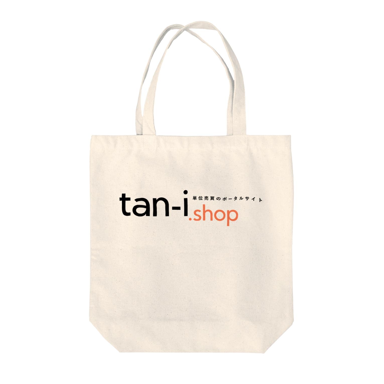 tan-i.shopのtan-i.shop (透過ロゴシリーズ) トートバッグ