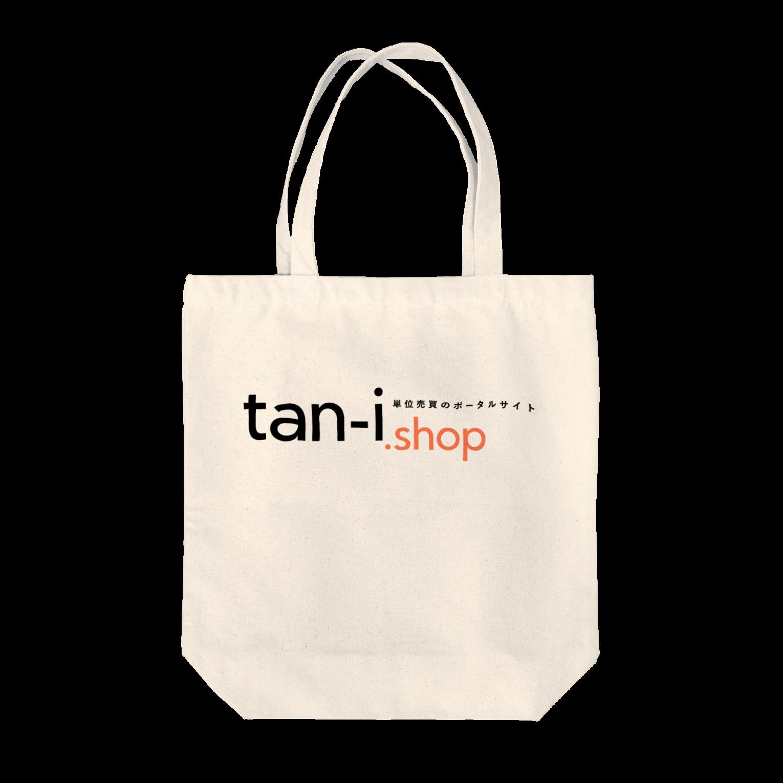 tan-i.shop (透過ロゴシリーズ) トートバッグ