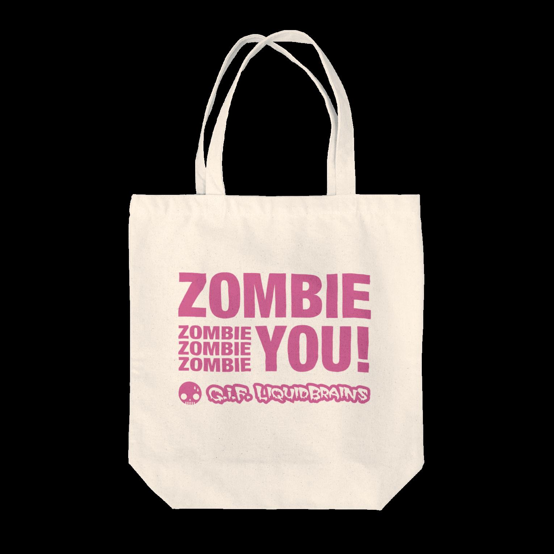 KohsukeのZombie You! (pink print) トートバッグ