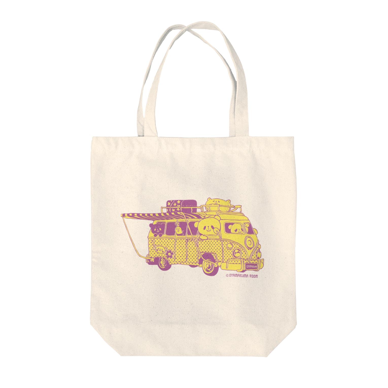 おやまくまオフィシャルWEBSHOP:SUZURI店のドライブおやまくま トートバッグ