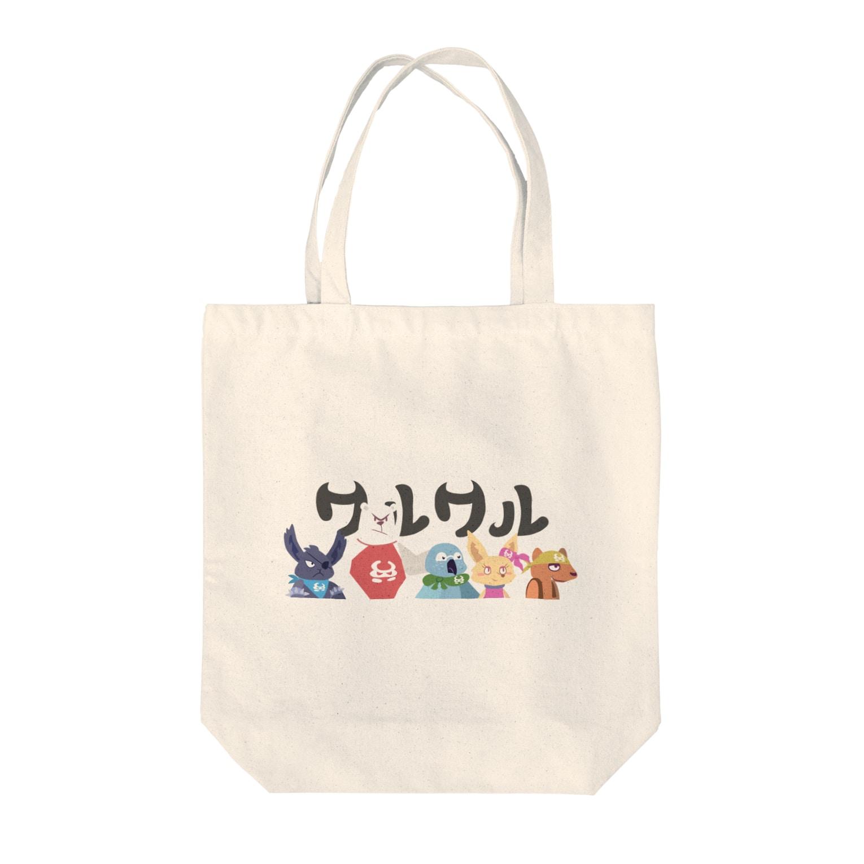 Rab Storeのワルワル Tote bags