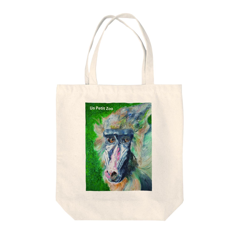 Un Petit Zooのマンドリル Tote bags