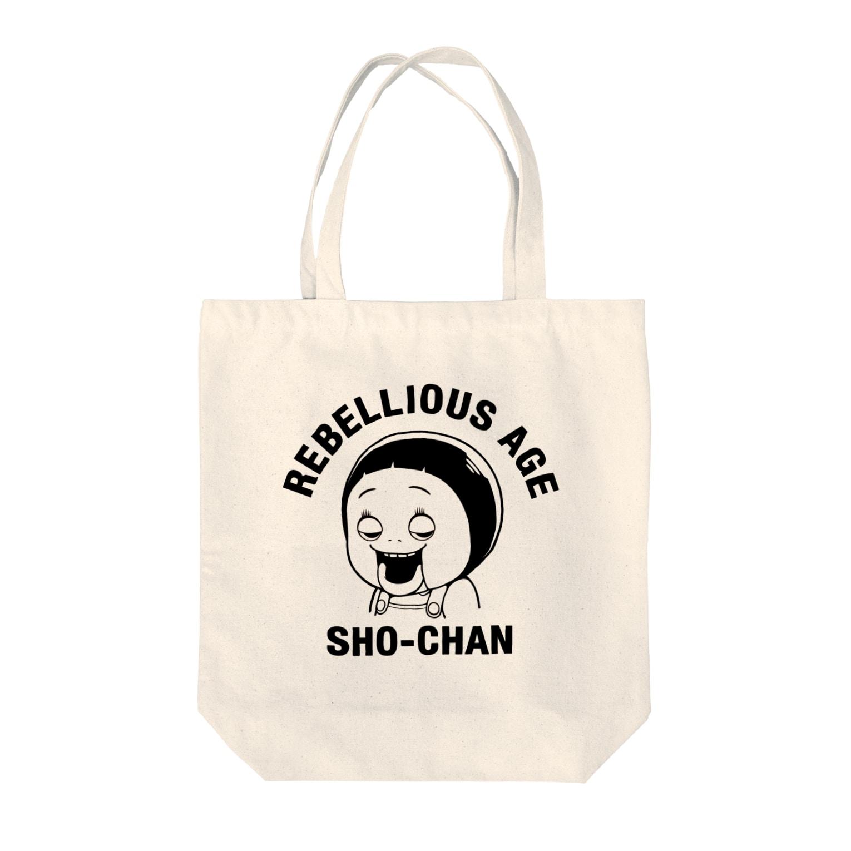AKIRAMBOWのしょーちゃんは反抗期 Tote bags
