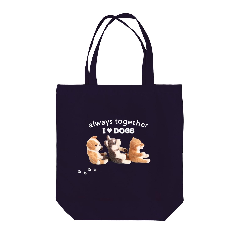 Handmade by CaranfeeのI ♥ dogs 柴犬 シベリアンハスキー ブルドッグの 仲良しトリオ(白文字Ver.) Tote bags