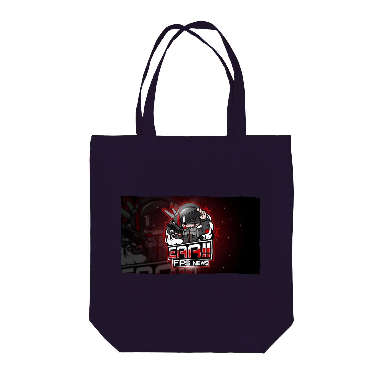 EAA!! Official Store - EAA!! 公式ストアの新ロゴ「EAAくん(仮)」v1 Tote bags