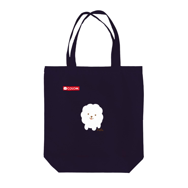 【COLOM.】コロ。のビションフリーゼ【ふぅふぅ】お散歩バッグ Tote bags