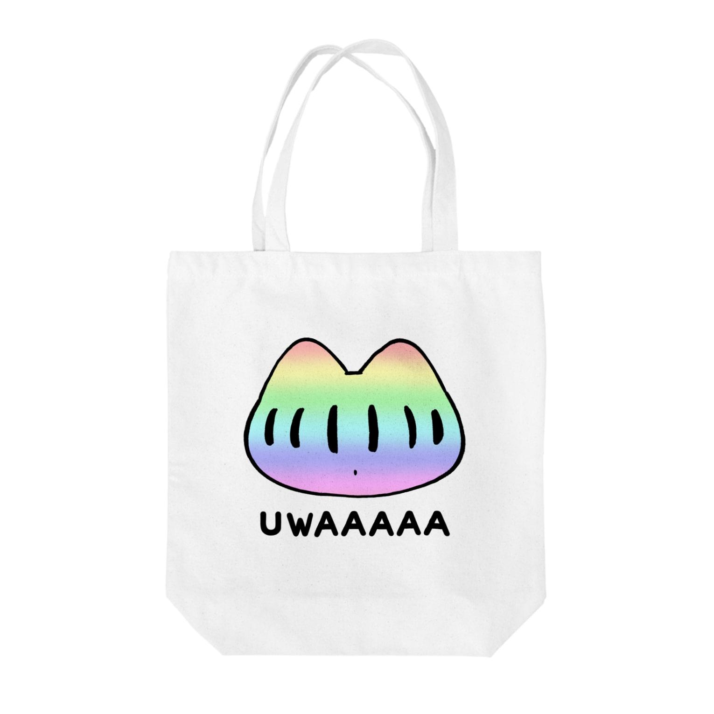 ゆゆ(yu_eu)のTHAT CAT UWAAAAA!! Tote bags