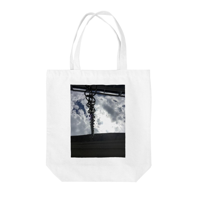 RyoY_ArtWorks_GalleryのSunLight_Chain_Water_SKY Tote bags