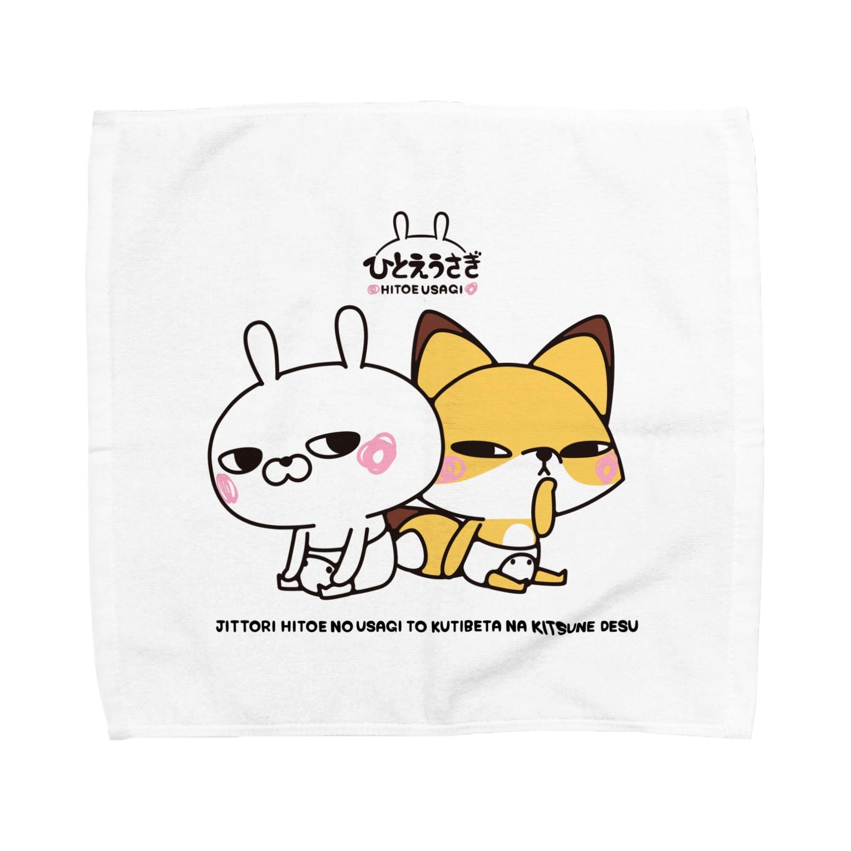 NEGI@トトくん・ひとえうさぎのひとえうさぎ Towel handkerchiefs