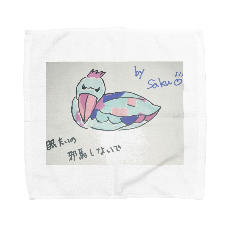 サクアンドツバミルヨシの眠たいの邪魔しないで Towel handkerchiefs