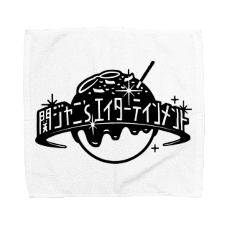 chisa128710のエイタメ Towel handkerchiefs