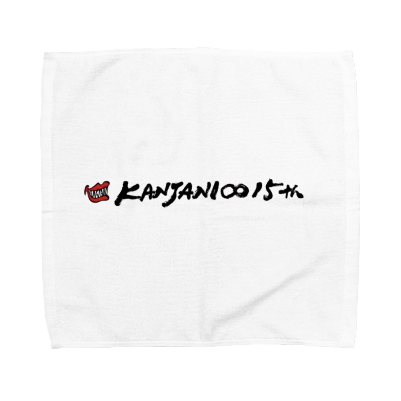 chisa128710の15th Towel handkerchiefs