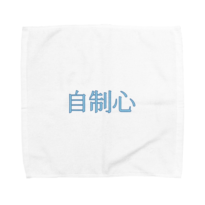 tukumonaruの自制心 Towel handkerchiefs
