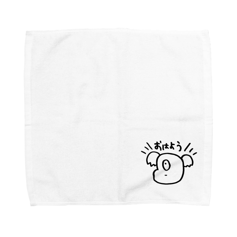irimaziriのおはようコアラ Towel handkerchiefs