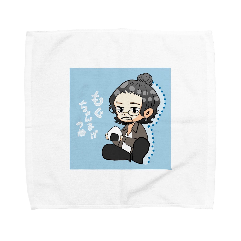 き ほのあ Towel handkerchiefs