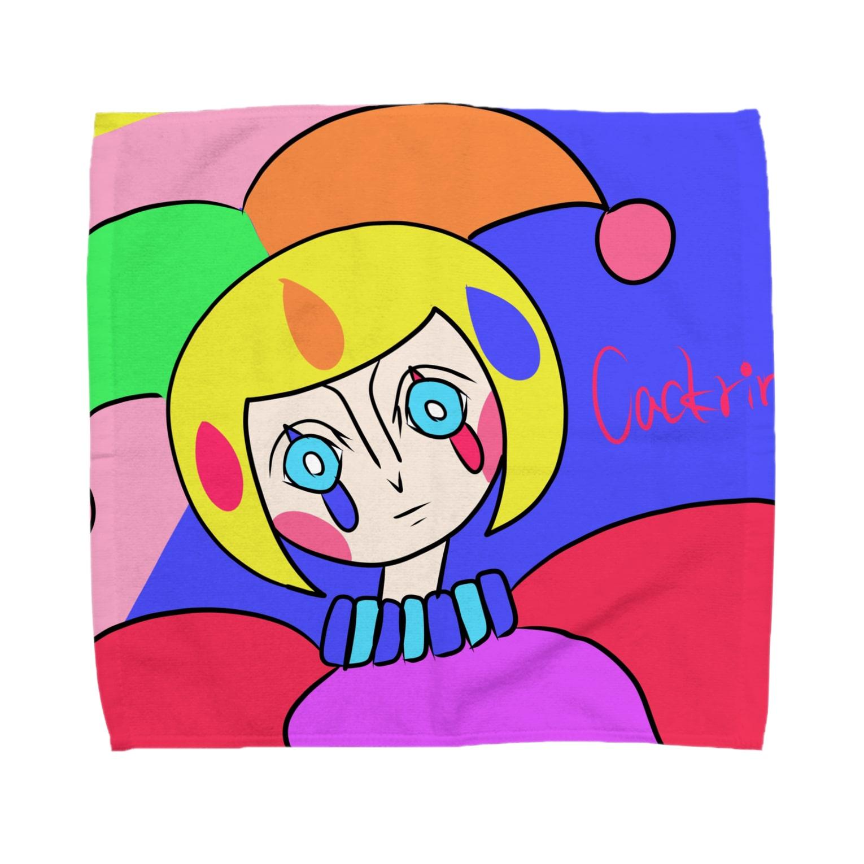 Cackrino🔻🔻🔻のCackrino Pierrot Style Towel handkerchiefs