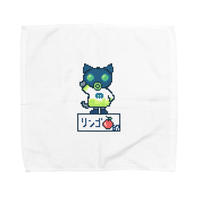 87Eのにゃすく対策 Towel handkerchiefs