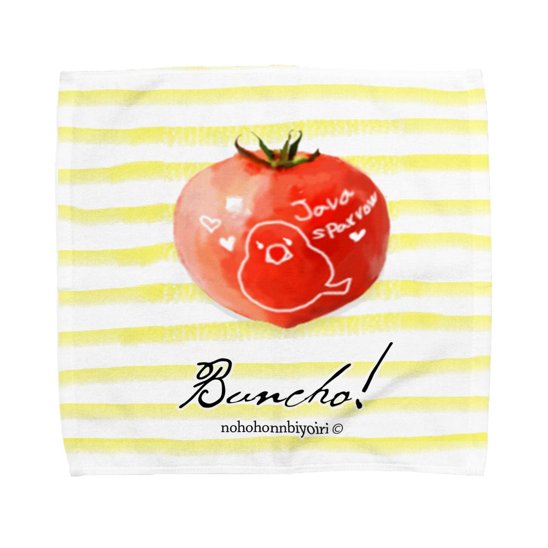 ひよ子さん堂の文鳥カフェで朝食を Towel handkerchiefs