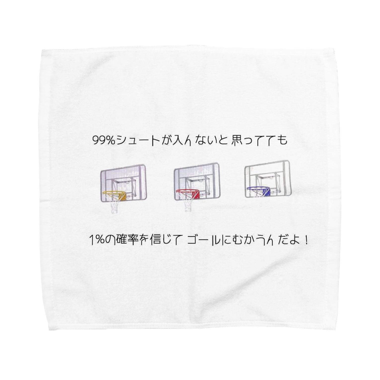 🍭🍬💖25 M.R.B🌈💭💖のバスケ名言 Towel handkerchiefs