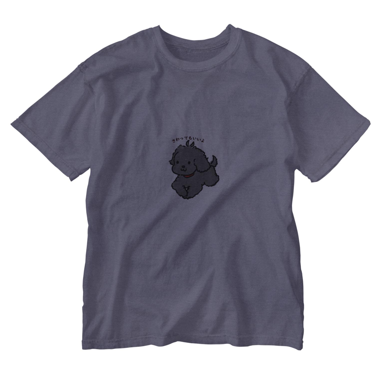 kanade10のナデナデしてもいいですよ Washed T-shirts