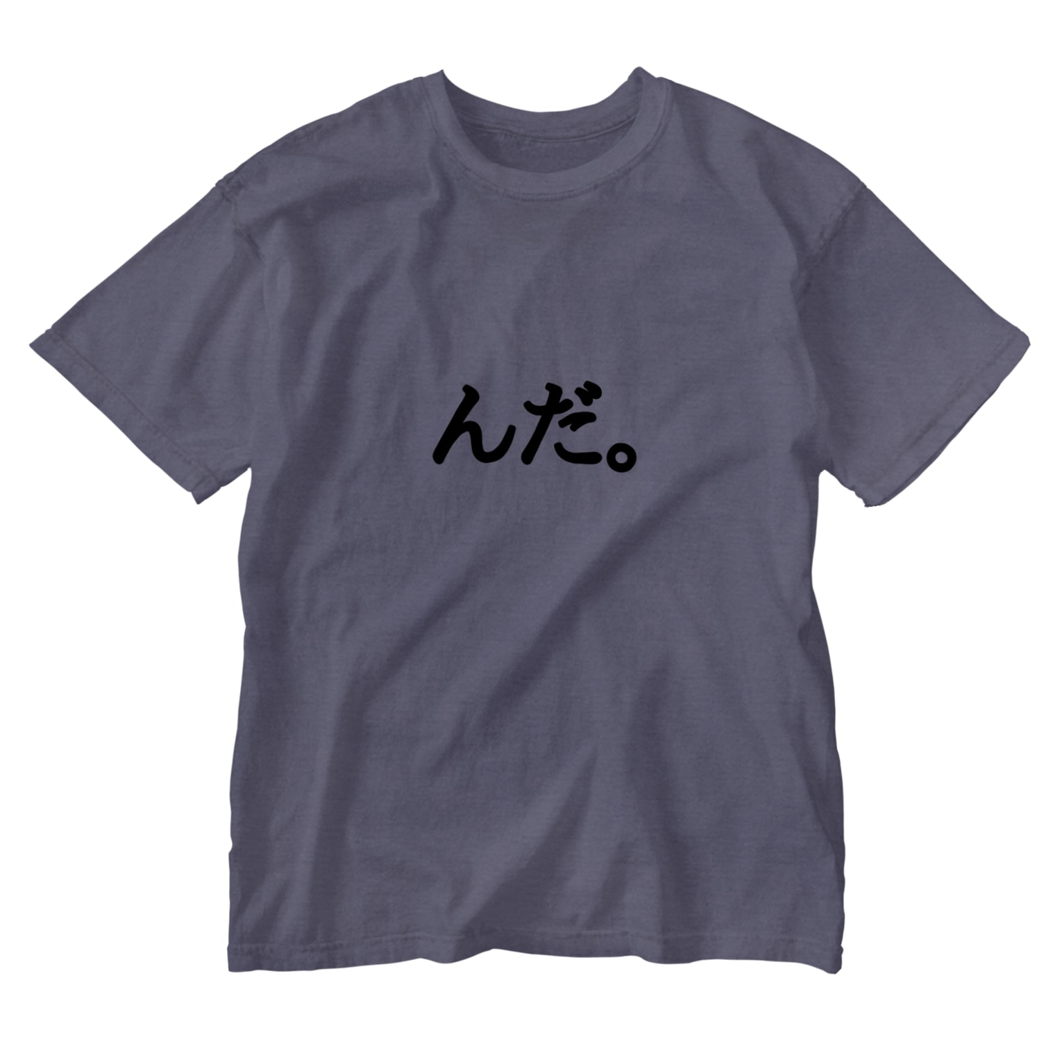 shooot07のんだ。 Washed T-shirts