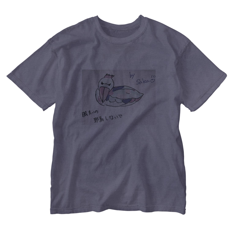 サクアンドツバミルヨシの眠たいの邪魔しないで Washed T-shirts