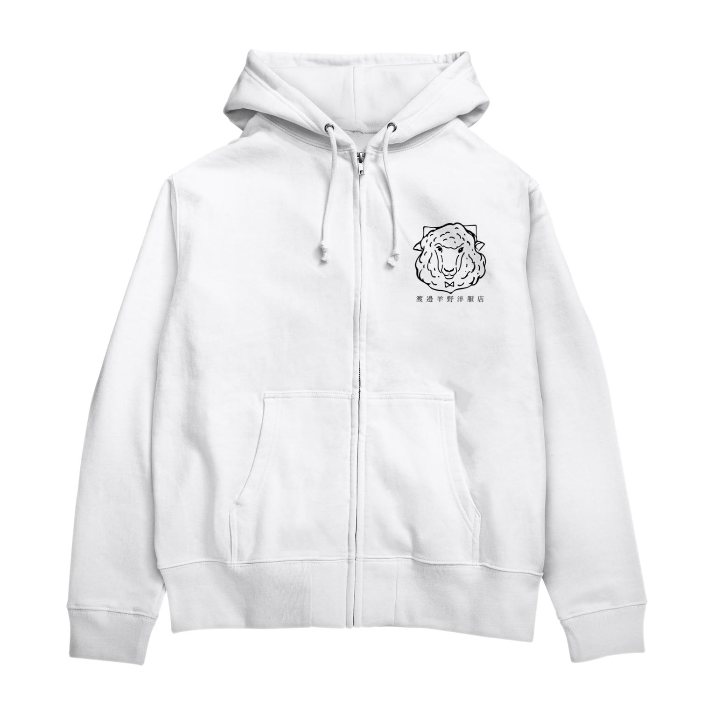 渡邉羊野洋服店のhitsujisan(店名入り) Zip Hoodies
