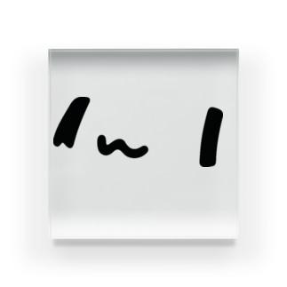 どどねこ-どアップ- Acrylic Block