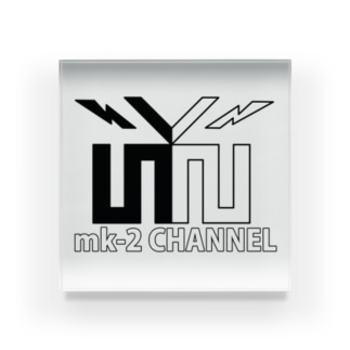 mk-2 CHANNEL アクリルブロック