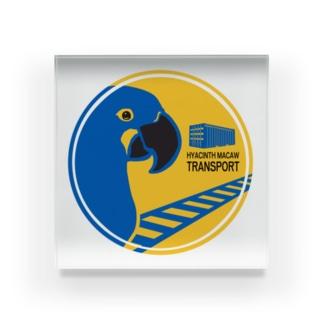スミレコンゴウインコの鉄道輸送会社 Acrylic Block