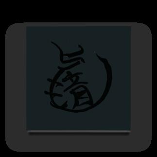龍Tのロングッズ20180607 Acrylic Block