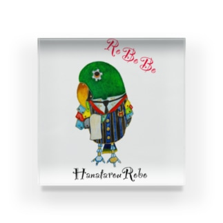 ROBOBO 花太郎ロボ Acrylic Block