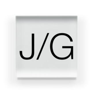J/G アクリルブロック