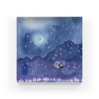 星降る森 アクリルブロック