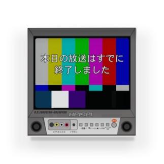 「本日の放送はすでに終了しました。」(black) Acrylic Block
