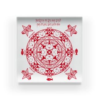 猫召喚魔方陣(紅色) アクリルブロック