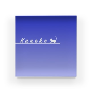 表札【Kaneko、かねこ、金子、兼子】 Acrylic Block