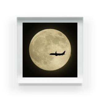 満月と飛行機 Acrylic Block