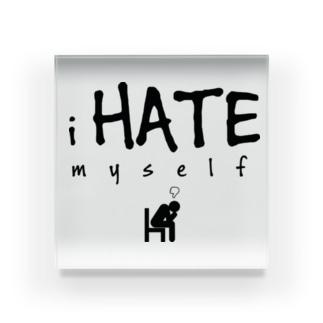 i HATE myself [Black] Acrylic Block