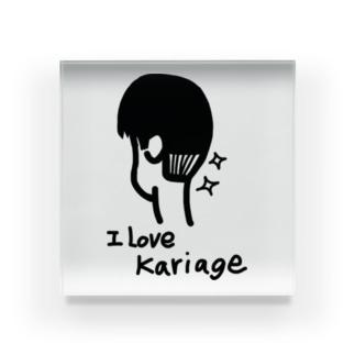 Kariage Acrylic Block