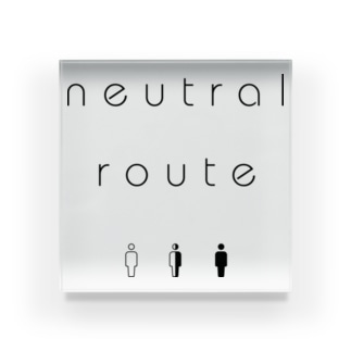 neutral route [Black] アクリルブロック