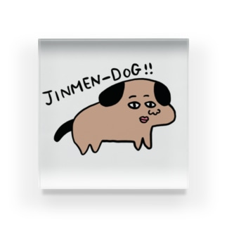 JINMEN- DOG Acrylic Block