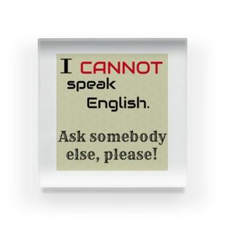 英語話せません! Acrylic Block