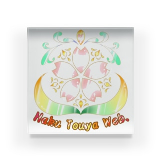 Haku Touya Web. Acrylic Block